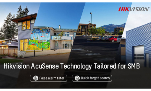 What is Hikvision Acusense?