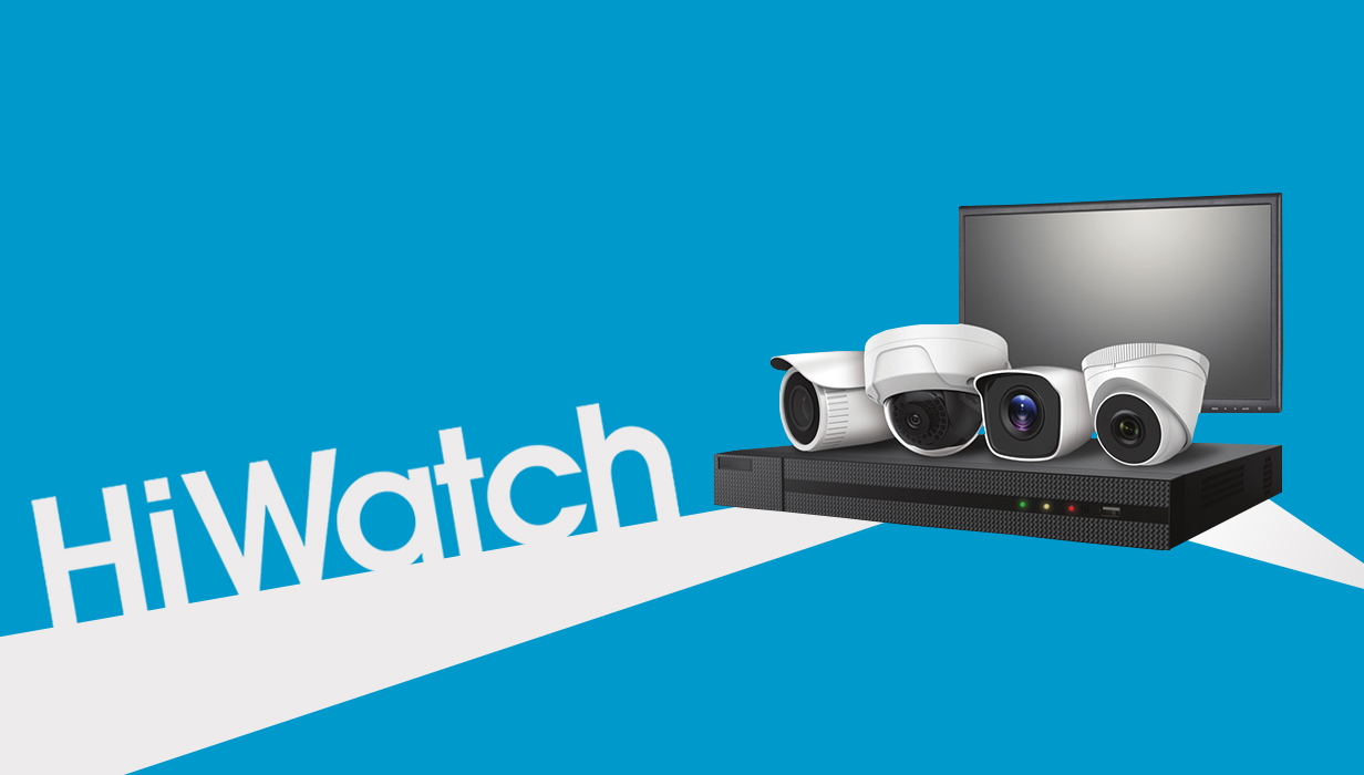 What is HiWatch by Hikvision?